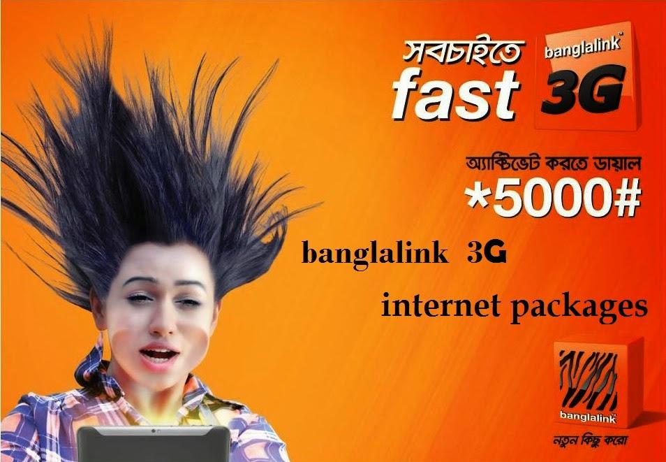 3G Internet