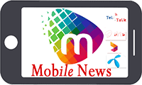 mobile news bd