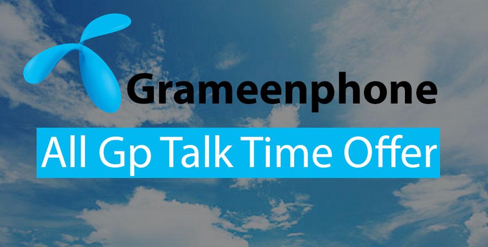 Talk time offer