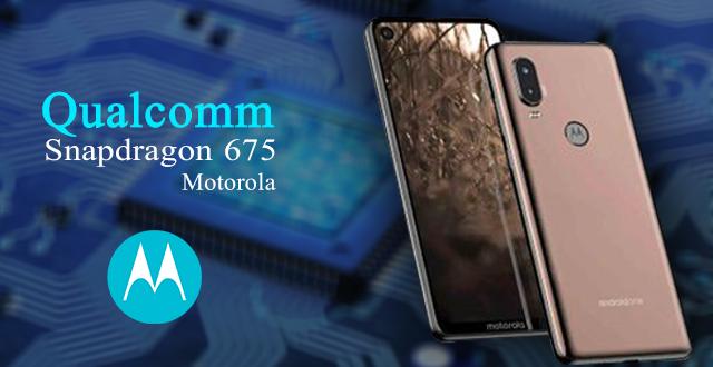 Motorola P40 Processor (Snapdragon 675)